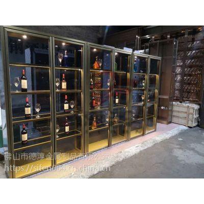 厂家高端定制不锈钢酒柜 酒窖不锈钢红酒柜 客厅不锈钢恒温酒柜