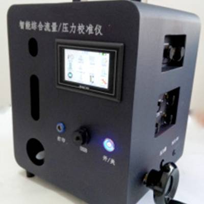 综合压力流量校准仪LB-2080J