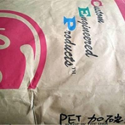 碳纤增强PET-东莞市翘冠工程塑料-碳纤增强PET多少钱