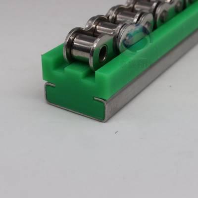 L型UPE耐磨垫条 包装输送机链条导轨 08B绿色高分子PE链条导轨耐磨条
