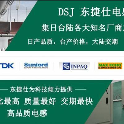 深圳磁芯电感器VS16050A101JT原装CTC现货