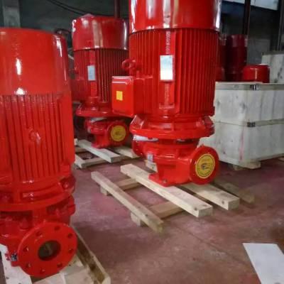 100米扬程30L/S喷淋泵XBD10.0/30G-L 消火栓泵 增压稳压设备