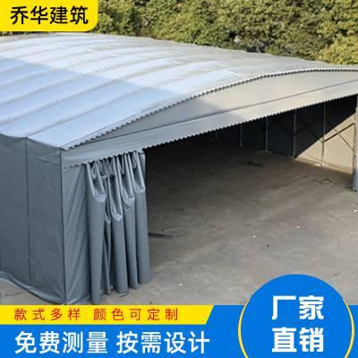 泰兴工厂直销 户外伸缩式推拉蓬 汽车洗车遮阳雨棚专业定制