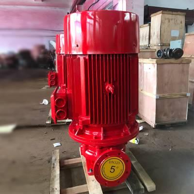 消火栓消防泵组XBD4.0/25G-L CCCF 喷淋泵, 商场专用消防泵,