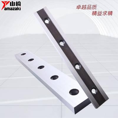 马鞍山山崎剪板机刀片现货标准件 规格齐全 可定制非标