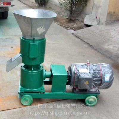 安庆直连式120型饲料颗粒机造粒机家用小型饲料机厂家