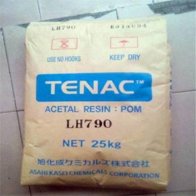 Tenac 7054 日本旭化成POM 高流动性 快速成型周期