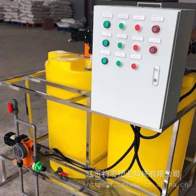 宁波磷酸盐加药装置 加药桶直径是多大的