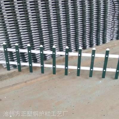 优选,黄石市pvc护栏-栅栏价格优惠的厂家