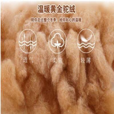 检察院服装用100%驼绒棉絮片 150g驼绒针刺棉 驼毛绒填充内胆棉