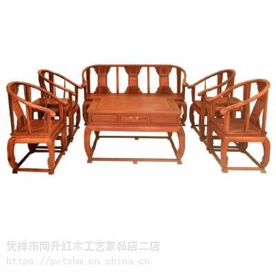 缅甸花梨皇宫椅客厅沙发八件套