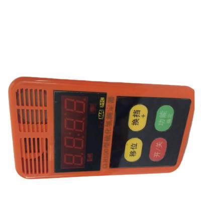 CEDH20二氧化氮检测仪 二氧化氮浓度检测仪 便携式二氧化氮检测仪