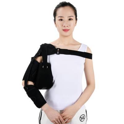 供应康信肩部固定带 规格样式多现货