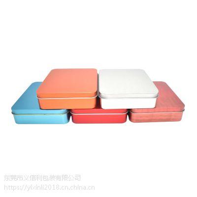 义信利f135彩色食品级镀锡马口铁盒 长方形游戏卡片钱包盒子 精美首饰手表礼品盒