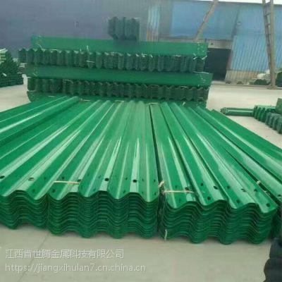 江西波形护栏厂家 防撞栏 镀锌 喷塑护栏生产销售