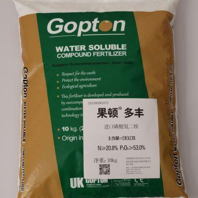 果顿多丰进口磷酸氢二铵高氮高磷水溶肥提头壮棵促花保果