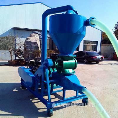 瑞昌市大豆吸粮机 玉米麦子装车吸粮机 20吨气力吸粮机厂家