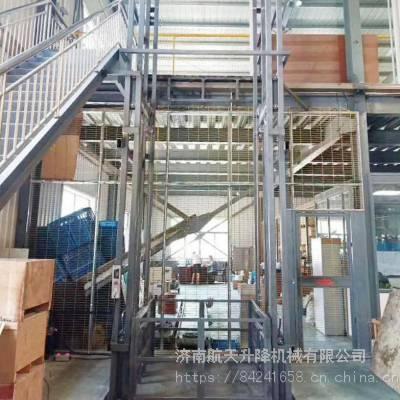 山东青州工厂升降货梯 仓库载货平台 简易固定导轨式升降机 航天量身定制
