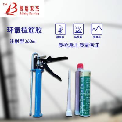 广西 环氧修补胶泥 高强植筋胶应用广泛