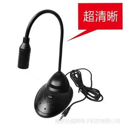 台式机笔记本电脑麦克风YY语音聊天专用话筒麦克风K歌电容话筒麦