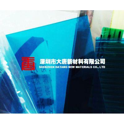 找湖蓝耐力板_去深圳大唐新材_厂家供货