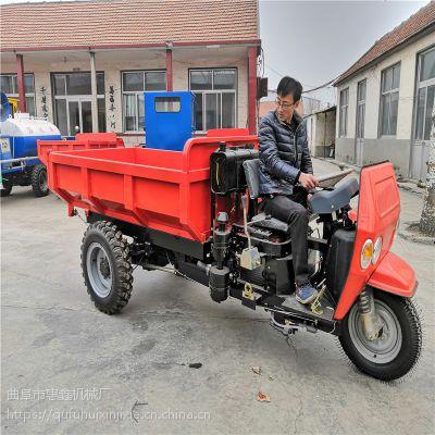 茶园采摘茶叶用的工程三轮车_大棚小道拉货用的三轮车_厂家直销
