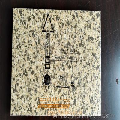 金属蜂窝铝板隔音  电梯蜂窝铝板装饰   幕墙蜂窝铝板厂