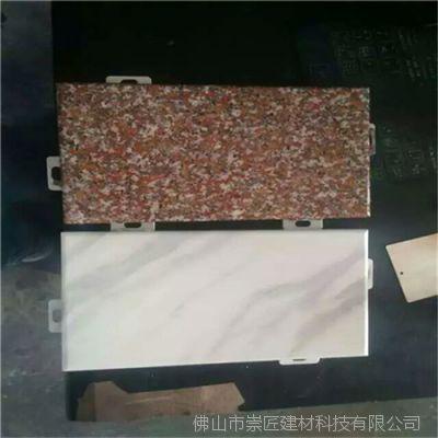 穿孔铝单板装修  石纹铝单板装饰  扭曲铝单板装饰