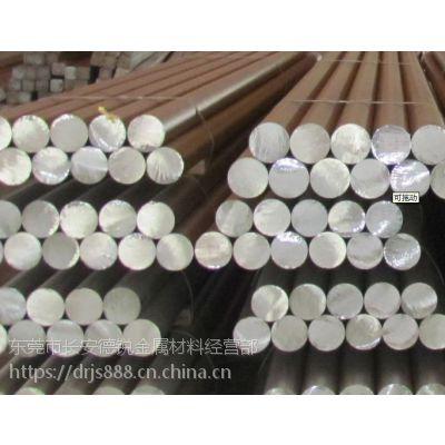 批发4145铝材价格 4145铝棒成份 4145铝合金 4145铝板规格