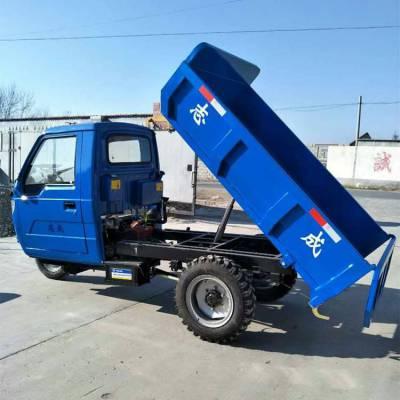 厂家直销旭阳大马力柴油三轮车 载重2吨工程三轮车 高品质燃油翻斗车