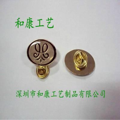 logo牌定制 找做戴在胸前的金属logo牌子 广州做金属logo牌的厂家