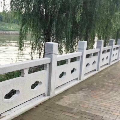 大理石栏杆批发价格天然大理石雕刻栏板曲阳县聚隆园林雕塑