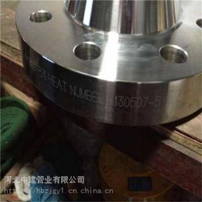 哈氏合金法兰DN100 镍基合金锻件锻环 双相钢2205法兰锻件 n10276