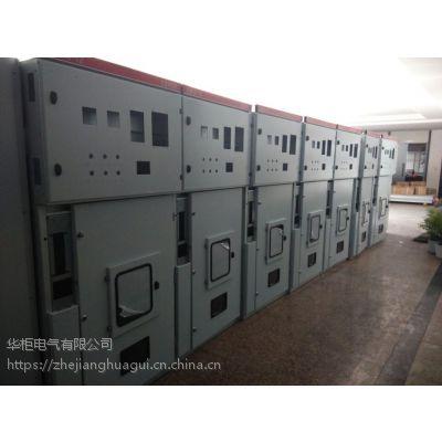 武汉华柜电气高低压环网柜批发