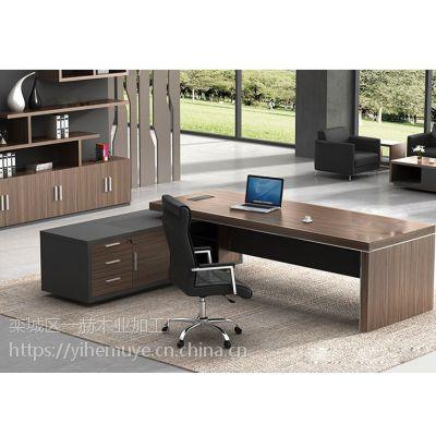 简约现代老板办公桌批发大班台总裁桌定制电脑桌椅经理办公桌柜
