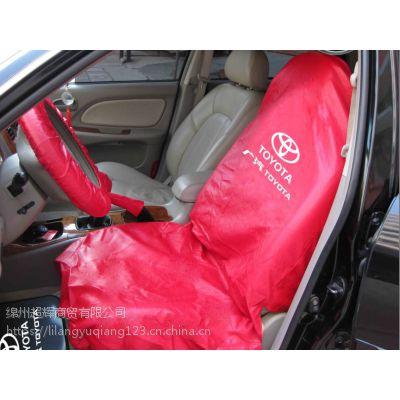 水洗皮重复使用修车三件套 水洗皮汽车座位套 座椅套防护罩
