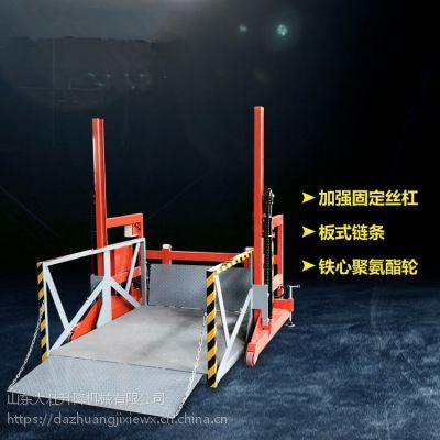 装卸货平台 装卸货设备 装车升降机