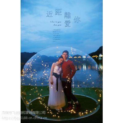 厂家定制亚克力婚庆大半球 各种大小尺寸有机玻璃球罩