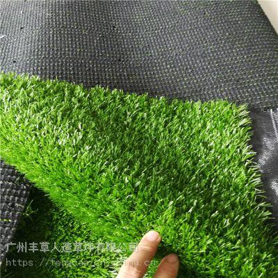 广东厂家批发幼儿园人造草坪阳台酒吧装饰绿化假草皮庭院户外人工草