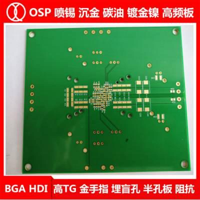 阻抗pcb板焊接-台山琪翔线路板加急打样-广东阻抗pcb板