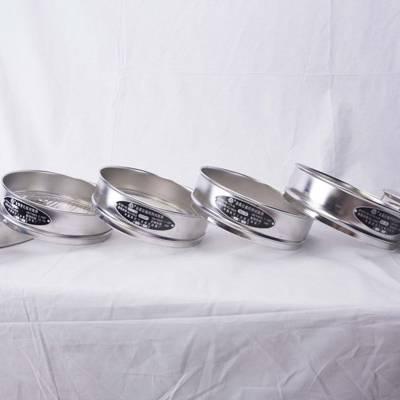 不锈钢标准筛生产厂家-不锈钢标准筛-五四零厂售后好