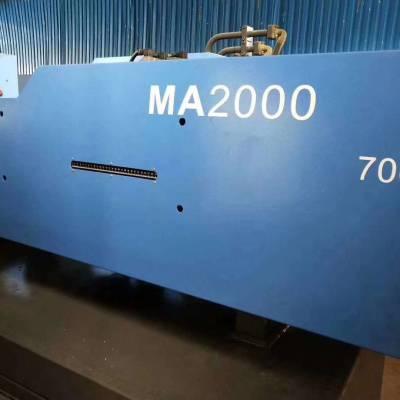 转让工厂二手注塑机海天200T