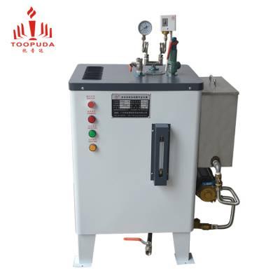托普达18KW电加热蒸汽锅炉 定源小型电加热蒸汽发生器