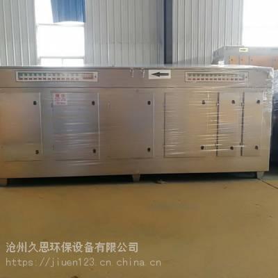 橡胶厂不锈钢uv光氧净化器除臭除味设备