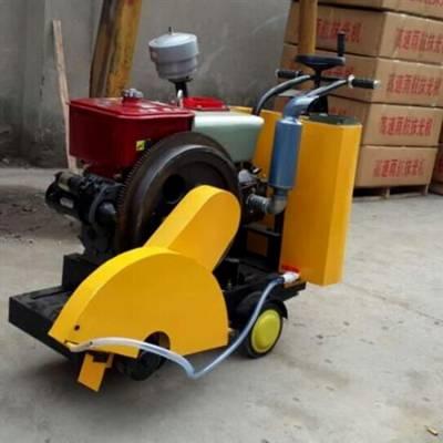 厂家直销路面切割机 水泥地面马路切割机 500型柴油地面切缝机