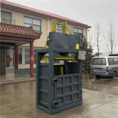稻壳干草压粒机 半自动小型立式废纸箱液压打包机 质保两年