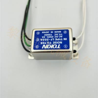 日本进口NEC-TOKIN 噪音滤波器LF-230P