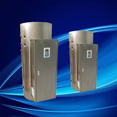 NP420-10电热水炉加热功率10千瓦容积420L不锈钢热水器