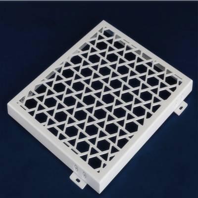 【特色雕花铝单板】-异型雕花铝单板-镂空雕刻铝板生产厂家