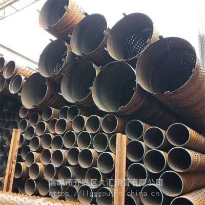 深水井桥式滤水管219mm 滤水管圆孔滤管 打孔钢管桥式滤管井管